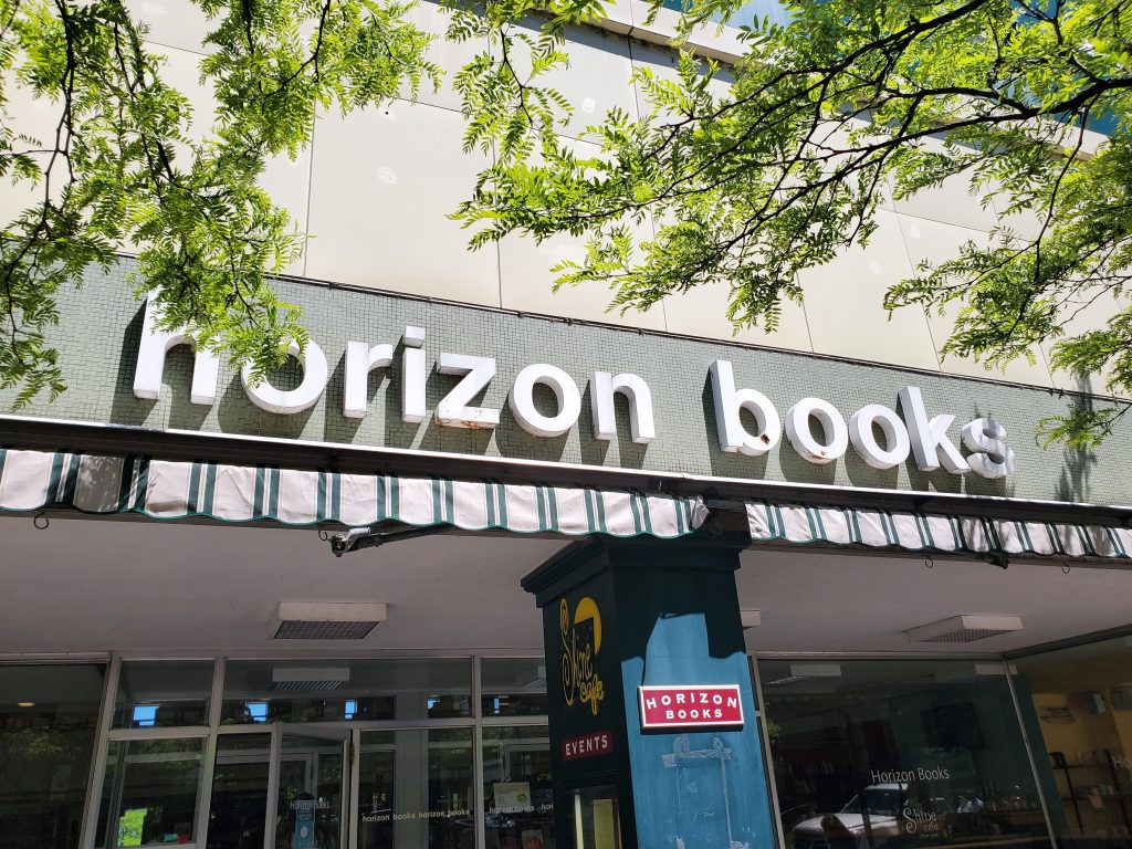 Horizon Books - support independent bookstores